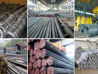 Vật tư công trình, cung cấp vật tư công trình tại Thành phố Hồ Chí Minh