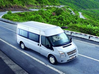 Đặt xe chuyến Chu Lai Sa Kỳ giá rẽ tại Quảng Ngãi